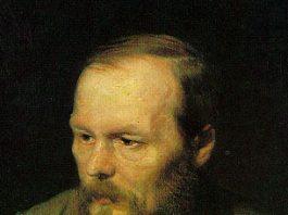 Fyodor Dostoyevsky. Biography. Works., personal life