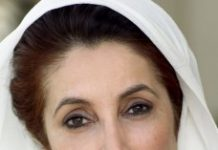 Benazir Bhutto. Biography, career, personal life