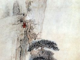 Shi Tao. Chan Buddhism painting