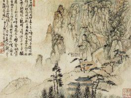 Shi Tao. Chan Buddhism art