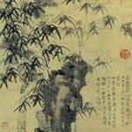 Ни Цзань. Видение в чань буддизме