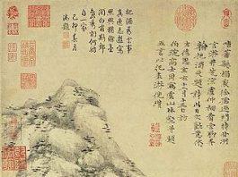 Ni Zan. Chinese painter
