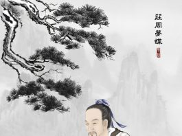 Zhuangzi. The Secret of Art