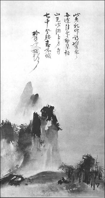Sesshū Tōyō zen paintings